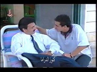 مسلسل الدرب الشائك الحلقة 17 - فراس ابراهيم - عابد فهد - منى واصف - سوزان نجم الدين