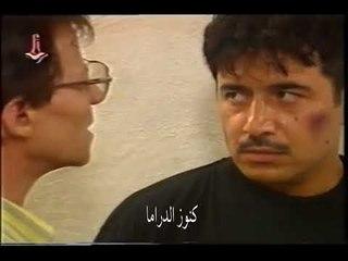 مسلسل الدرب الشائك الحلقة 5 - فراس ابراهيم - عابد فهد - منى واصف - سوزان نجم الدين