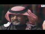 المسلسل البدوي عذاب الحلقة 8