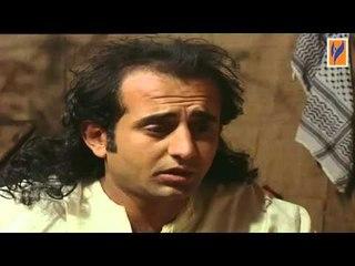 مسلسل التائه الحلقة 1 الأولى  | Al Taeh HD