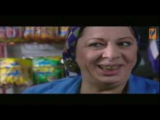 مسلسل اشواك ناعمة الحلقة 30 الثلاثون   غادة بشور و جمال العلي