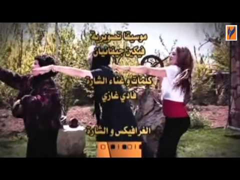 مسلسل فزلكة عربية الجزء 1 الاول شارة النهاية│ Fazlakeh Arabiyeh 1