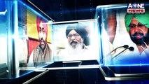 Aone Punjabi News | Mukatsar | ਅਕਾਲੀ ਦਲ ਦੀ ਮੀਟਿੰਗ ਦਾ ਆਯੋਜਨ