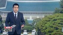 S. Korea's presidential office welcomes 3rd inter-Korean summit, anticipates successful meeting