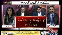 Noon League Ka Mustaqbil Kia Hoga???