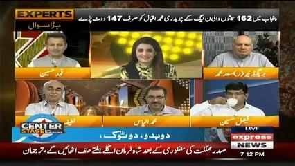 PML(N) Kay Saath Wohi Hora Hai Jo Harne Walo Kay Saath Hota Hai,, Fahad Hussain