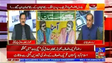 Sachi Baat - 13th August 2018