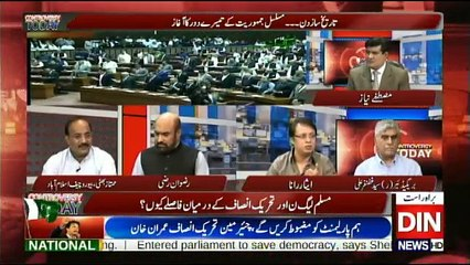 Controversy Today - 13th August 2018
