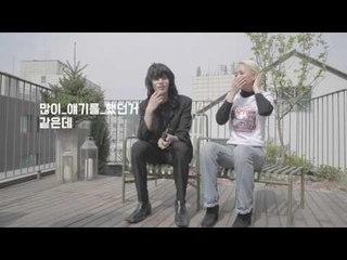 스트릿TV 모델 한아라, 나재영 인터뷰 티저 영상