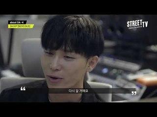 세 번째 EP 'BOYCOLD'로 돌아온 하이어뮤직 식케이 인터뷰