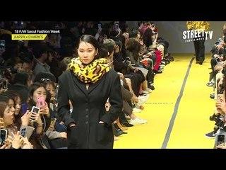 2018 F/W 서울 패션위크 카파X참스 쇼