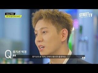 블락비 박경의 아티스트로서의 도약! 4th single [INSTANT]