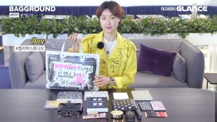 켈리 박의 세상에 단 하나뿐인 가방 [백그라운드]