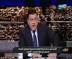 خبير أمنى: الضربات الاستباقية تؤكد يقظة الأجهزة الأمنية ضد الإرهابيين