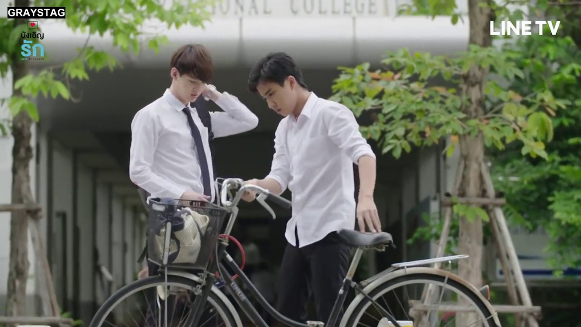 Eng Sub Bl Love By Chance Ep 1 Video Dailymotion