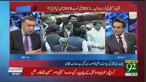 Imran Khan Kyun Asif Zardari Se Mile ?? Arif Nizami Tells.