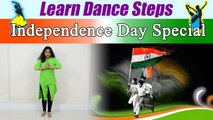Independence Day Special Vande Mataram song Dance Tutorial; Watch Here | 15th August | Boldsky