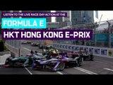 Live Radio Commentary: Saturday's Formula E HKT Hong Kong E-Prix 2017
