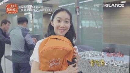 사랑스러운 파티쉐 유민주의 달콤한 마카오&홍콩 디저트 여행 [JJ노마드]