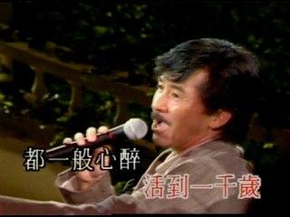 George Lam - Fen Fen Zhong Xu Yao Ni
