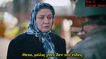 Söz -Ep 02part02 greek subs - video dailymotion