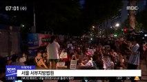 """여성단체 강력 반발…김지은 """"끝까지 싸우겠다"""""""