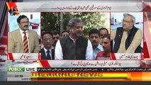 Shahid Khaqan Abbasi ne arbon rupee ki Gariyan mangwain lekin kahan se- Ch Ghulam Hussain se janie