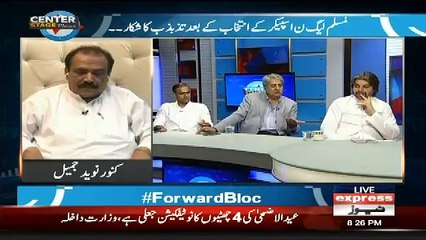 Center Stage With Rehman Azhar – 16th August 2018