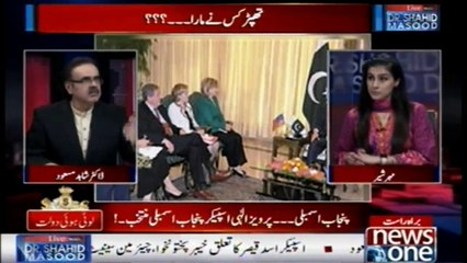 Dr shahid Masood Ki Ek Aur Bari Khabar... Anwar Majeed Wada Maaf Gawah Bannay Ko Taiyar...