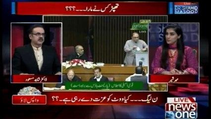 Asif Zardari Ko Sara Hua Kaddu Kis Nay Diya...? Janiye Dr shahid Masood Say