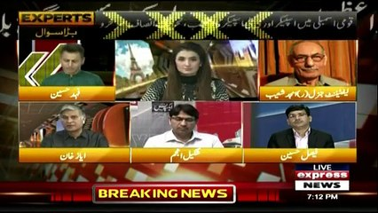 Express Experts - 15th August 2018