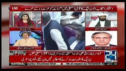 News Point With Asma Chaudhry - 15th August 2018