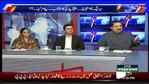 If It's Still Shaheed Benazir Bhutto's Party Then They Will Vote For Shahbaz Sharif.. Khurram Dastagir