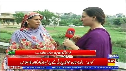 Insight Pakistan With Ammara - 15th August 2018