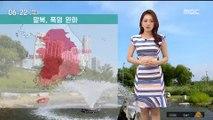 [날씨] 남해안 국지적 호우…'말복' 폭염 완화