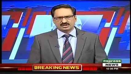 Javed Chaudhry Message For Imran Khan Regarding Sheikh Rasheed