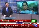 خیبر پختونخواہ وزیر اعلیٰ کے لیے  محمود خان کا نام، بلوچستان کے لیے جام کمال،  قومی اسمبلی کا اسپیکر کے لیےاسد قیصر کانام،ڈپٹی اسپیکر کے لیے قاسم سوری کا نام پن