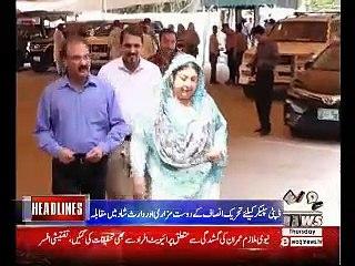 Waqtnews Headlines 11:00 AM 16 August 2018