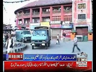 Waqtnews Headlines 12:00 PM 16 August 2018
