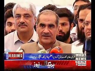 Waqtnews Headlines 01:00 PM 16 August 2018