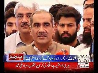 Waqtnews Headlines 03:00 PM 16 August 2018
