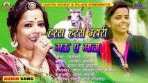 2018 New - Marwadi Dj Song | Haras Haras Mhari Gau A Mata - Parmeshwari Prajapati Latest Hit Gana | Gau Mata Song | FULL Audio | Mp 3 Dj Remix | Rajasthani Dj Mix Song