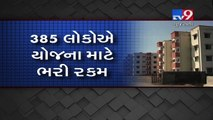 What makes Garib Awas Yojna houses unsuitable for human lives, Porbandar ?