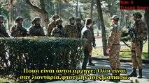 Söz -Ep 02part02 greek subs - video dailymotion