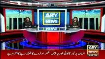 PTI nominee Chaudhry Pervaiz Elahi elected Punjab Assembly Speaker