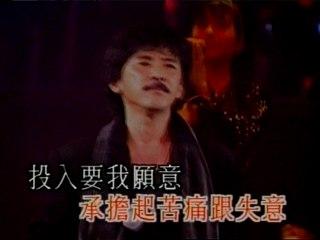 George Lam - Zhen De Han Zi