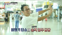 [HOT]Yong-cheol's mission is tour conductor,구내식당 - 남의 회사 유랑기20180816