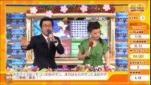オールスター感謝祭'09春5