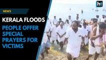 The Prayer Song for Flood stricken people of Pakistan - Urdu