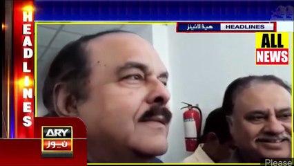Ary News Headlines | Imran Khan Kahan Rahen Ge